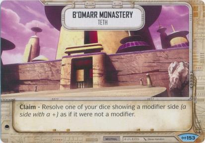 B'Omarr Monastery